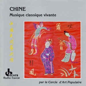 Musique classique vivante / Chine |