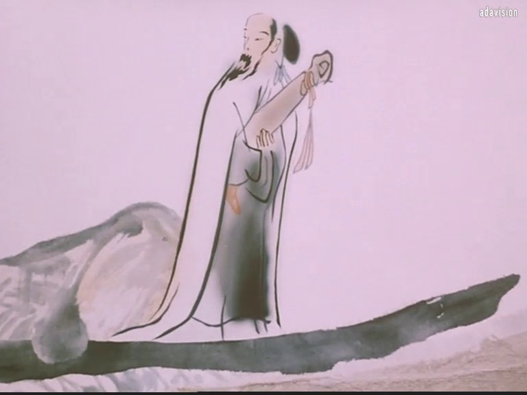 Impression de montagne et d'eau / Te Weï, réal. | Te, Wei (1915-2010). Réalisateur