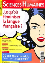 SCIENCES HUMAINES. 301, 01/03/2018 |