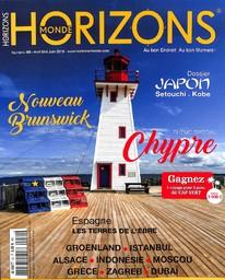 SPECIMENS. HORIZONS MONDE 30, 01/06/2018 |
