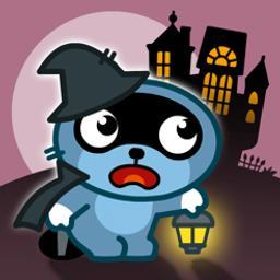 Pango halloween memory : c'est bon d'avoir peur ! |
