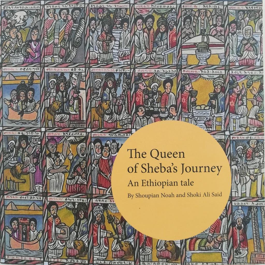 Le voyage de la Reine Saba en langue anglaise : conte éthiopien en cinq livres / Texte en langue amharique Souphian Nouh et Shoki Ali Said, texte anglais d'Elisabeth Jorquera, typographe Jack Dumont |